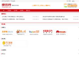 Zhuan123.net thumbnail