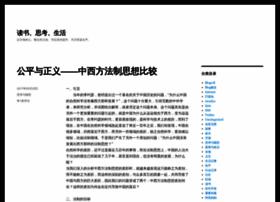 Zhuangbiaowei.com thumbnail