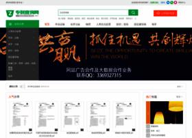 Zhuanlichaxun.net thumbnail