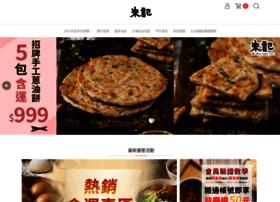 Zhuji.com.tw thumbnail