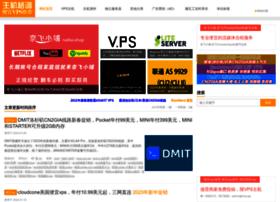 Zhuji.gd thumbnail