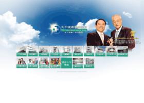Zhunan.com.tw thumbnail
