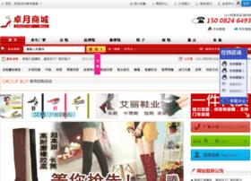 Zhuofan.org thumbnail