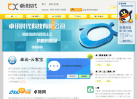 Zhuoxun.cc thumbnail