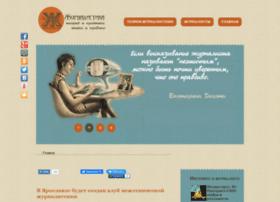 Zhurnalistika.net thumbnail
