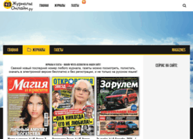 Zhurnaly-onlain.ru thumbnail