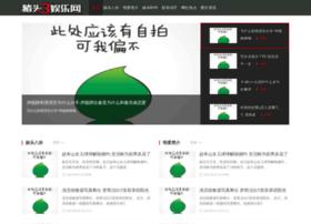 Zhutousan.net thumbnail