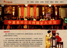Zhxia.net thumbnail
