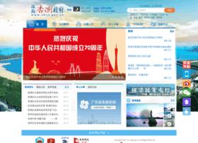 Zhxz.gov.cn thumbnail