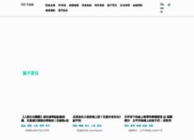 Zi.media thumbnail