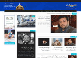 Ziaratnews.com thumbnail