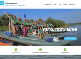 Zibrovo-club.ru thumbnail