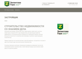 Zilantova.ru thumbnail