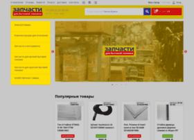 Zip-da.ru thumbnail
