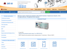 Zip-m.ru thumbnail