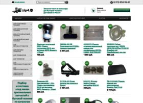 Zip4.ru thumbnail