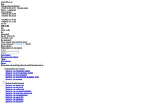 Zipcenter.com.ua thumbnail