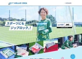 Ziploc-life.jp thumbnail