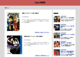 Zipp.tokyo thumbnail