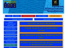 Zippo.net.ua thumbnail
