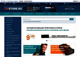Zipstore.ru thumbnail