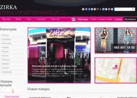 Zirkashop.kiev.ua thumbnail