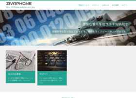 Zivaphone.jp thumbnail
