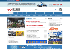 Zj56.com.cn thumbnail