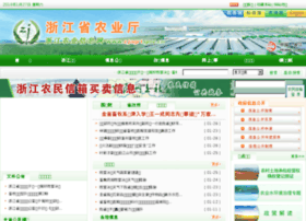 Zjagri.gov.cn thumbnail