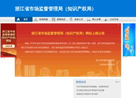 Zjaic.gov.cn thumbnail