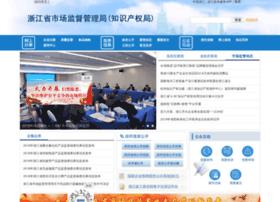 Zjamr.zj.gov.cn thumbnail