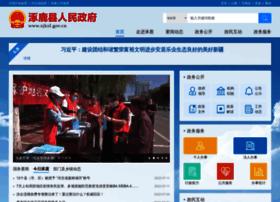 Zjkzl.gov.cn thumbnail
