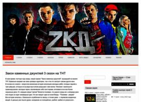 Zkd2.info thumbnail