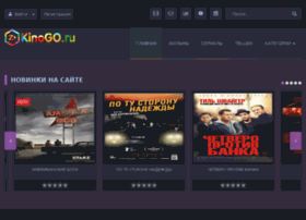 Zkinogo.ru thumbnail