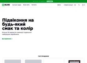 Zkspro.com.ua thumbnail