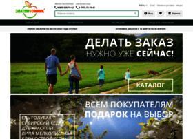 Zlatpitomnik.ru thumbnail