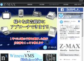 Zmax.jp thumbnail