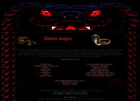 Zmeuga.ru thumbnail