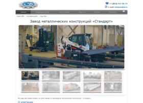 Zmkst.ru thumbnail