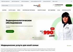 Zn48.ru thumbnail