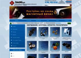 Znachkiopt.ru thumbnail