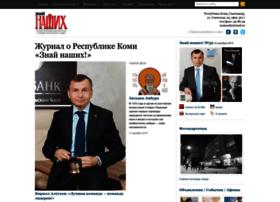 Znainashix.ru thumbnail