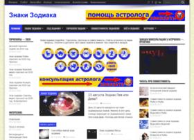 Znaki-zodiaca.ru thumbnail
