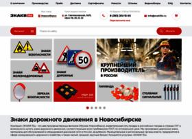 Znaki154.ru thumbnail