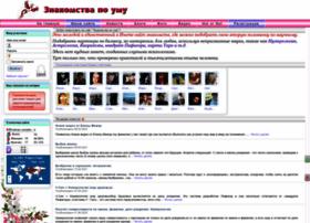 Znakomstva-po-umu.ru thumbnail