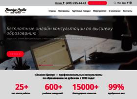 Znaniye.ru thumbnail