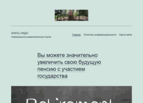 Znatnado.ru thumbnail