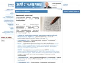 Znay.ru thumbnail