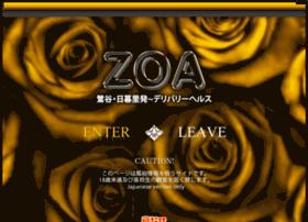Zoa1.net thumbnail