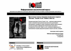 Zodchiy21.ru thumbnail